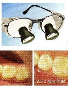 本診所使用顯微牙醫為病患看診